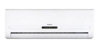 Galanz AUS-18H53F120D2